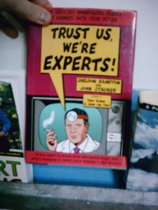 Trust Us, We're Experts Image medium_35555985